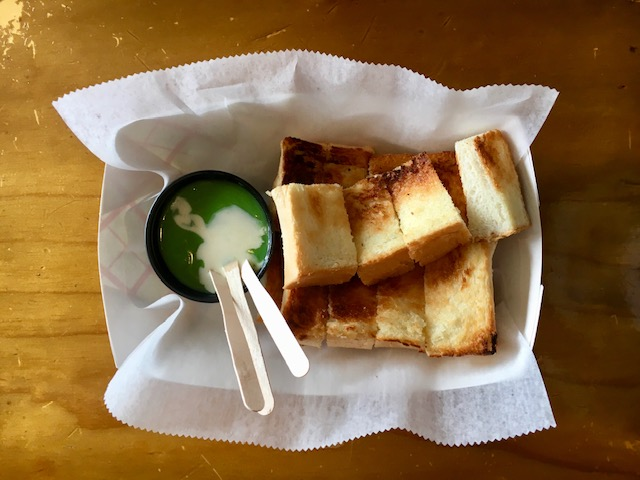 Thai toast from Elmurst, Queens