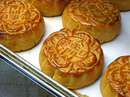 Moon cakes for China's Mid-Autumn Festival