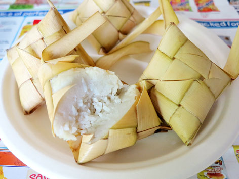 Puso, rice wrapped in woven coconut leaves, from Cebu, the Philippines