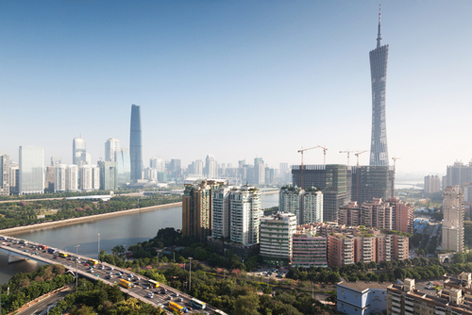 Skyline view of Guangzhou, China